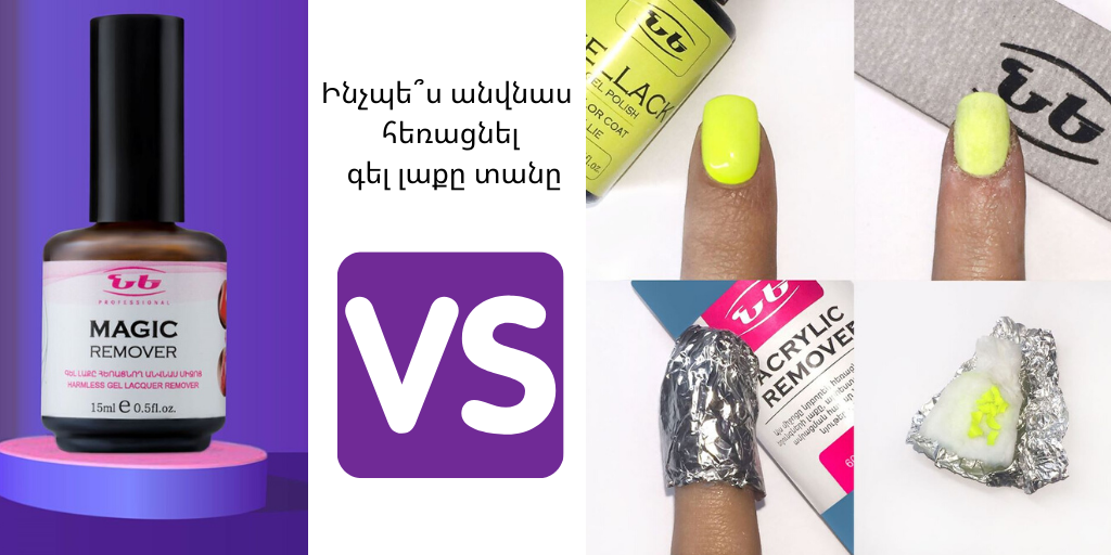 armenian beauty products